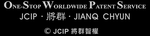 One-Stop Worldwide Patent Service. JCIP. 將群. Jianq Chyun